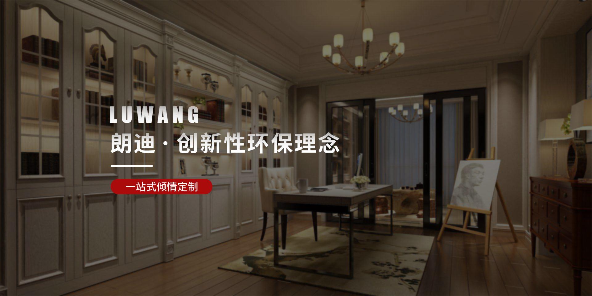 重庆铝合金家具